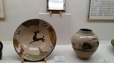 Photo of History Museum 日田市立小鹿田焼陶芸館 at 源栄町皿山, 日田市 877-1121, Japan
