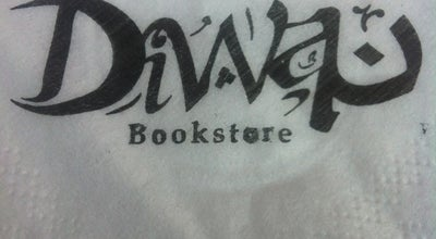 Photo of Library Diwan Bookstore at Egypt