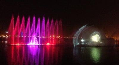 Photo of Park Al Majaz Park at Sharjah, UAE, United Arab Emirates