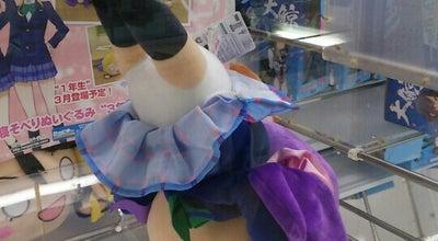 Photo of Arcade セガ尾道 at 新浜1-2-13, 尾道市 722-0014, Japan