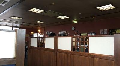 Photo of Ramen / Noodle House 中華八珍亭 北上店 at 九年橋3-250, 北上市, Japan