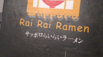 Photo of Ramen / Noodle House Rai Rai Ramen - Kailua at 124 Oneawa St, Kailua, HI 96734, United States