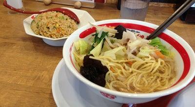 Photo of Japanese Restaurant ちゃんぽん亭総本家 本店 at 幸町74-1, 彦根市 522-0021, Japan