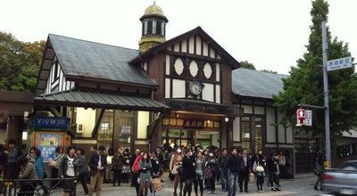 Photo of Train Station 原宿駅 (Harajuku Sta.) at 神宮前1-18-20, 渋谷区 150-0001, Japan
