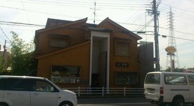 Photo of Japanese Restaurant そば草香(くさか) at 東豊中町2-2-14, 泉大津市, Japan