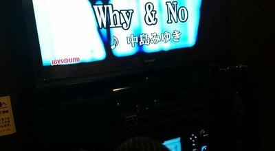 Photo of Karaoke Bar カラオケ レインボー 藤井寺店 at Japan