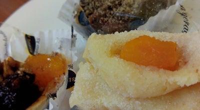 Photo of Dessert Shop Berola Doces Finos at Brazil