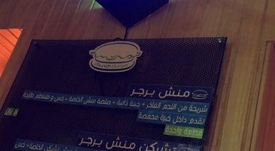 Photo of Burger Joint منش برجر | Munch Burger at Alahsa 31982, Saudi Arabia
