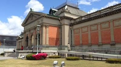 Photo of Museum 京都国立博物館 (Kyoto National Museum) at 東山区茶屋町527, 京都市, 京都府 605-0931, Japan