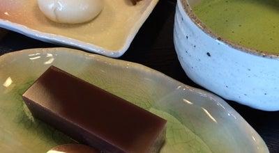 Photo of Dessert Shop 湯沢屋 茶寮 at 下鉢石町946, 日光市, Japan