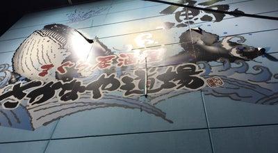 Photo of Sake Bar まぐろ居酒屋さかなや道場 at 久里浜1-5, 横須賀市, Japan