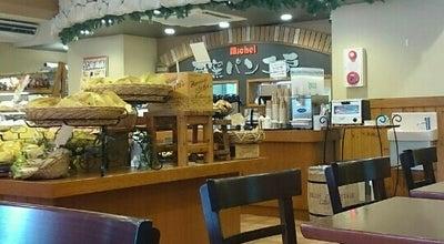 Photo of Bakery ミッシェル 大通店 at 大通3丁目3-1, 盛岡市, Japan