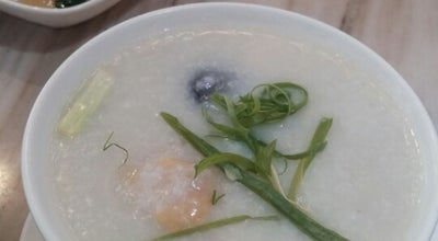 Photo of Chinese Restaurant Praise House Congee and Noodle Cuisine 譽居 at Shop G01, G/f, Popcorn, 9 Tong Yin St, Tseung Kwan O, Hong Kong