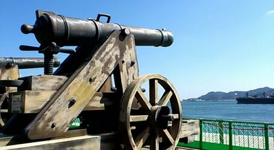Photo of Historic Site 長州砲 at みもすそ川町, 下関市, Japan