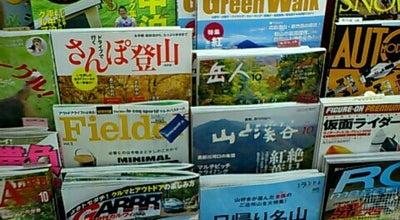 Photo of Bookstore 明屋書店 中央町店 at 中央町2-7-51, 中津市 871-0024, Japan