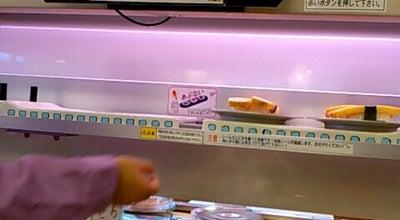 Photo of Sushi Restaurant 海鮮ろうど日田店 at 新治町482-1, 日田市, Japan
