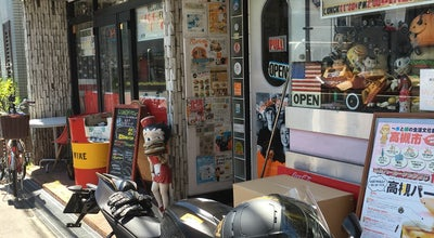 Photo of Burger Joint T's★DINER at 城北町2-11-5, 高槻市 569-0071, Japan