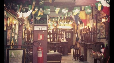 Photo of Pub Deep Bar 611 at R. Barra Funda, 611, São Paulo 01154-000, Brazil