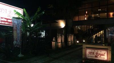 Photo of Spa スパロイヤル川口 at 朝日3-13-27, 川口市 332-0001, Japan