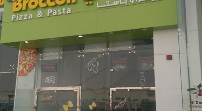 Photo of Pizza Place Broccoli Pizza and Pasta | بروكلي at King Abdulaziz Rd., Riyadh, Saudi Arabia