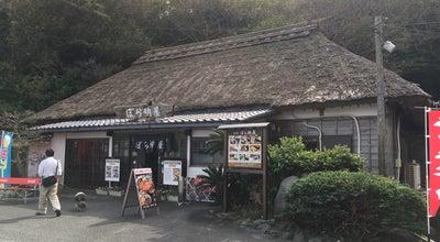 Photo of Japanese Restaurant ぼら納屋 at 富戸837, 伊東市 413-0231, Japan