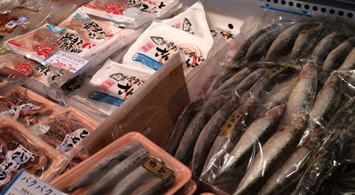Photo of Fish Market ひもの 山安 鎌倉店 at 雪ノ下2-3-26, 鎌倉市 248-0005, Japan