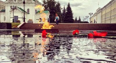 Photo of Monument / Landmark Вечный огонь at Кремль, Нижний Новгород, Russia