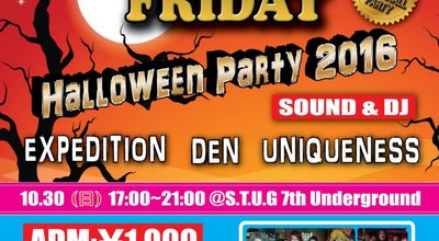 Photo of Nightclub 7th Underground S.T.U.G. at 卜半丁36, 和歌山市 641-0051, Japan