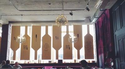 Photo of Winery Энотека Bar'DO at Октябрьской Революции 3, Иркутск, Russia
