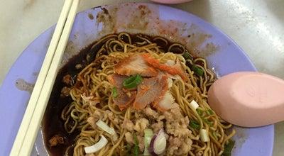 Photo of Chinese Restaurant Restoran Yap Fong 叶芳面家 at Malaysia