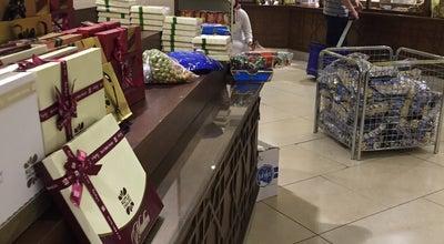 Photo of Coffee Shop بن عفيف للقهوه والمكسرات at Saudi Arabia