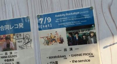Photo of Rock Club SPACE O92 -BANQUET- at 南区皆実町6-6-30 (b1f), Hiroshima, Japan
