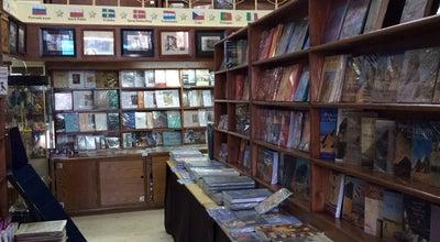 Photo of Bookstore Aboudi Bookshop at Egypt