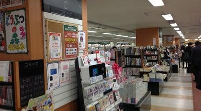 Photo of Bookstore 有隣堂 アトレ新浦安店 at 入船1-1-1, 浦安市 279-0012, Japan