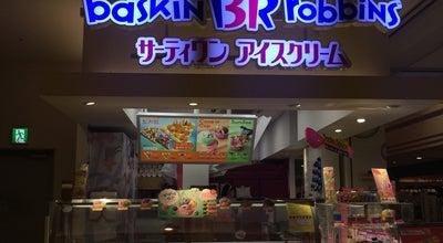 Photo of Ice Cream Shop サーティワン アイスクリーム イオンモール成田店 at ウイング土屋24, 成田市 286-0029, Japan