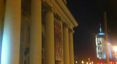 Photo of Concert Hall Концертный зал им. С.С. Прокофьева at Ул. Труда, 92, Челябинск 454091, Russia