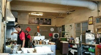 Photo of Asian Restaurant 矮仔成蝦仁飯 at 海安路一段66號, 台南市, Taiwan