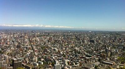 Photo of Mountain 円山 山頂 at 円山, 札幌市, Japan