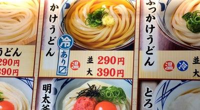Photo of Ramen / Noodle House 丸亀製麺 イオンモール新居浜店 at 前田町8-8, 新居浜市 792-0007, Japan