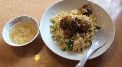Photo of Chinese Restaurant 餃子の王将 東加古川店 at 野口町長砂1180-4, 加古川市 675-0016, Japan
