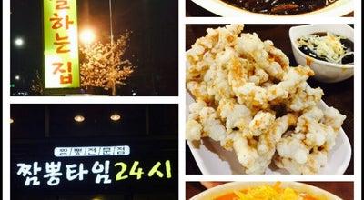 Photo of Chinese Restaurant 짬뽕타임24시 at 권선구 평동로 8, 수원시, South Korea