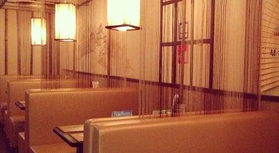 Photo of Japanese Restaurant Японский квартал at Бул. Победы, 50, Воронеж, Russia