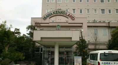 Photo of Spa 石和健康ランド at 石和町松本868, 笛吹市 406-0021, Japan
