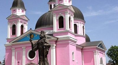 Photo of Church Собор Святого Духа at Вул. Головна, 85, Чернівці 58000, Ukraine