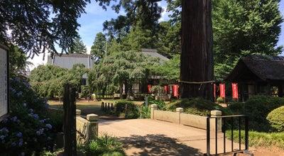 Photo of Historic Site 六地蔵寺 at 六反田町767, 水戸市 311-1135, Japan