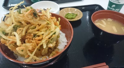 Photo of Japanese Restaurant はまきた食堂 at 大平36, 浜松市浜北区 434-0006, Japan