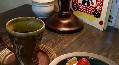 Photo of Cafe 可否館 at 永吉2-30-10, 鹿児島市 890-0023, Japan