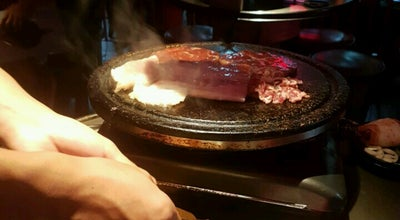 Photo of BBQ Joint 小猪猪 at China