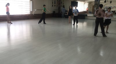 Photo of Dance Studio ТСК «Лотос» at Декабрьских Событий, 102/55, Иркутск, Russia