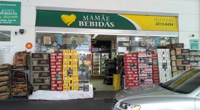 Photo of Liquor Store Mamãe Bebidas at Av. Do Contorno, 1955, Belo Horizonte 30110-009, Brazil